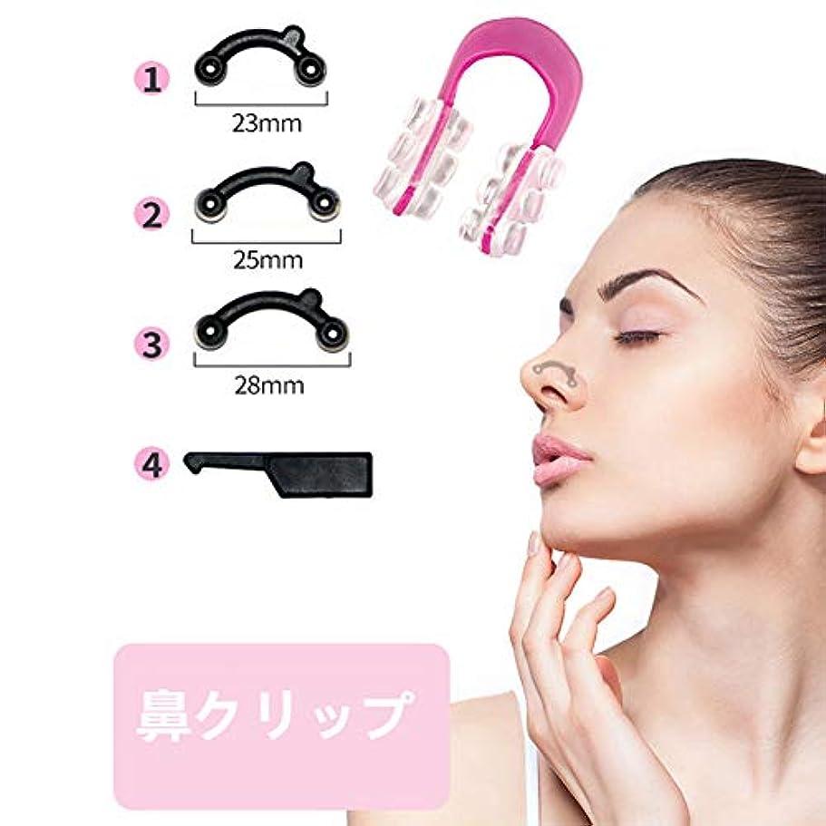 契約に慣れ通貨NITIUMI 鼻クリップ ノーズクリップ 鼻筋セレブ 柔軟性高く 抗菌シリコンで 痛くない 正規品 矯正プチ 整形せず 23mm/25mm/28mm全3サイズセット