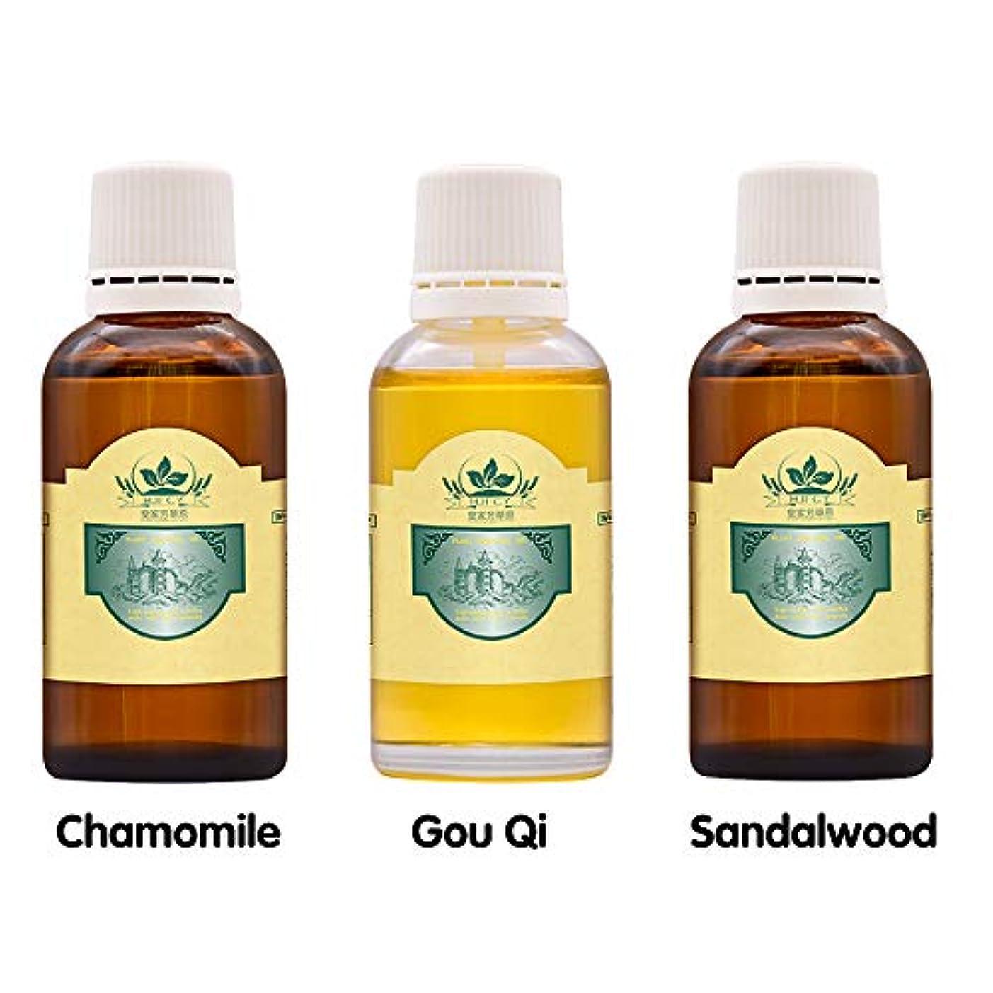キャプチャー想像力豊かな不一致100%天然エッセンシャルオイル、白檀のエッセンシャルオイル、ユーカリのエッセンシャルオイル、カモミールのエッセンシャルオイル、高品質のエッセンシャルオイルのマッサージエッセンシャルオイル30ml
