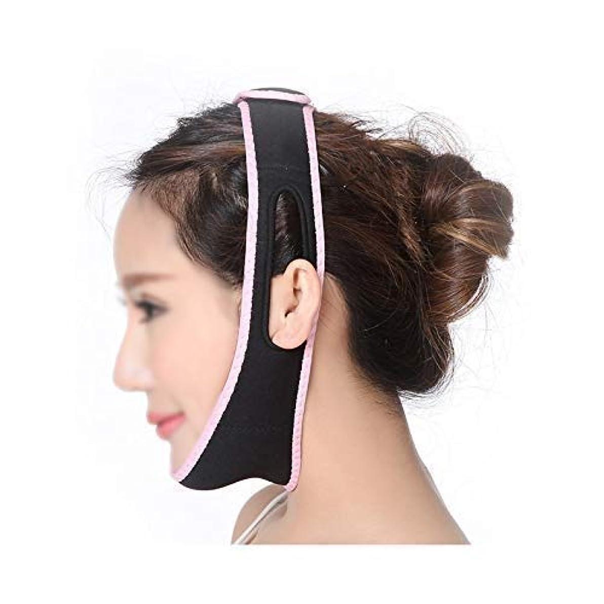 高度な膜コロニーファーミングフェイスマスク、フェイスリフトフェイシャルシンフェイスアーティファクトスリープ付き3DシンフェイスシンフェイスマスクスモールVフェイスバンデージからダブルチンシンフェイスリフター引き締め包帯