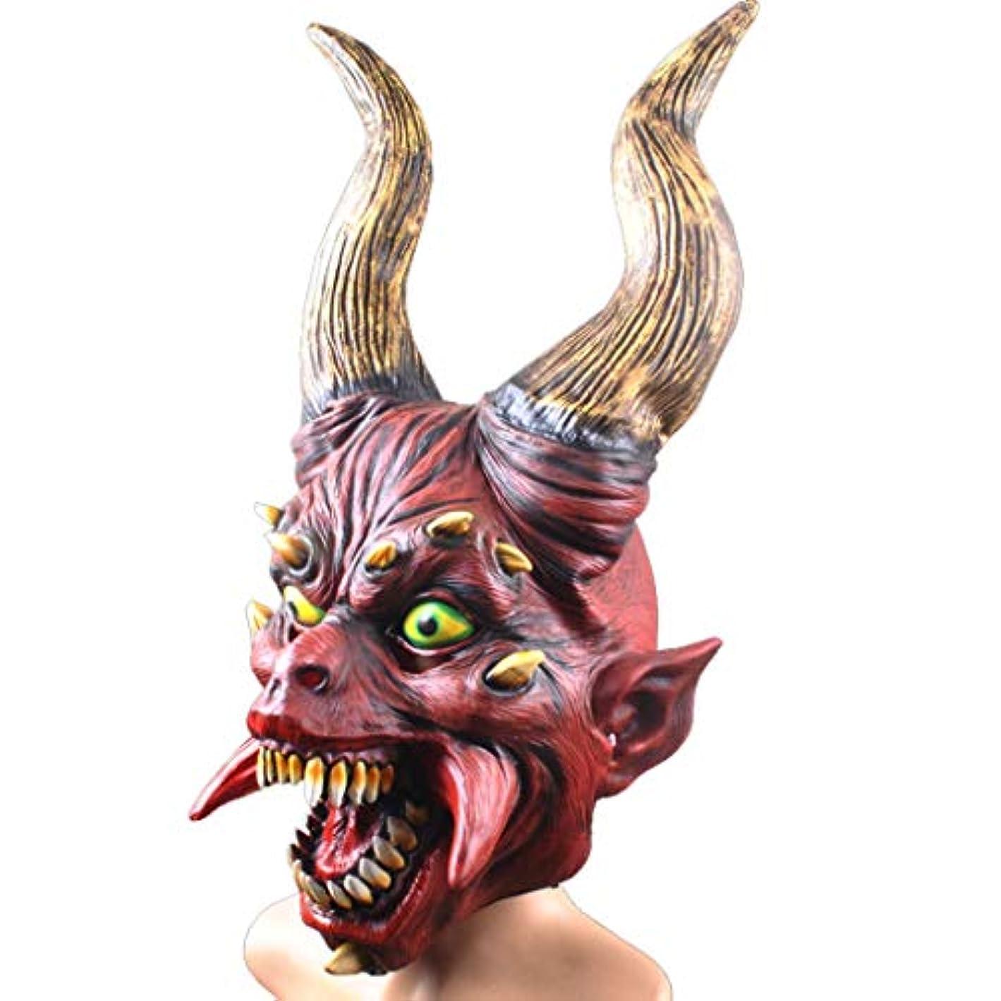 ねじれ沈黙踏みつけハロウィーン仮装ドレスアップ小道具全体人悪魔ホラーゴーストフェイスフードラテックスフードドラゴンキングマスク