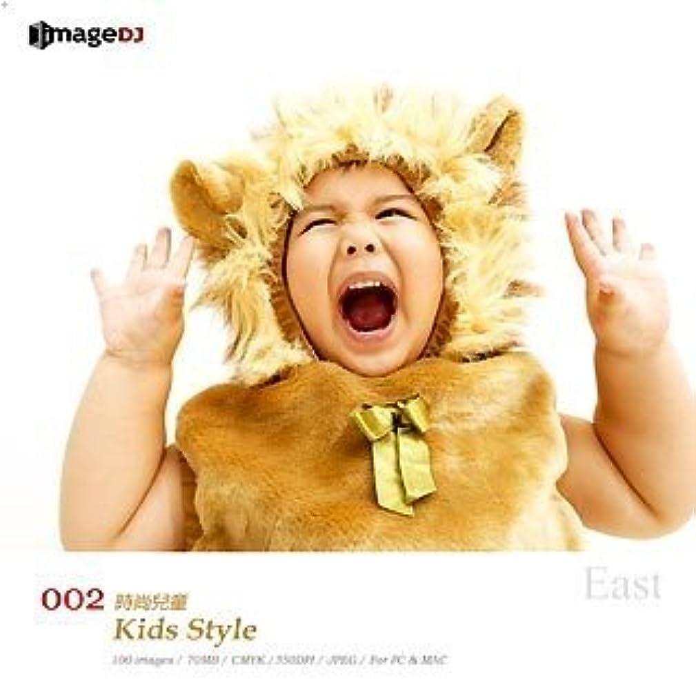 移動する数二十EAST vol.2 子供のおめかし Kids Style
