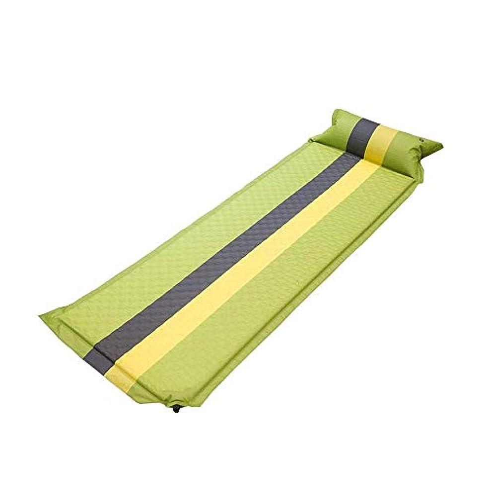 十二キャビン令状ZAQXSW 自動インフレータブルクッション拡大肥厚マットピクニックキャンプ屋外テント睡眠マットダブルエアベッド (Color : Green)