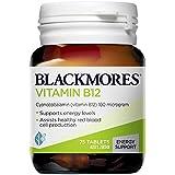 Blackmores Vitamin B12 (75 Tablets)