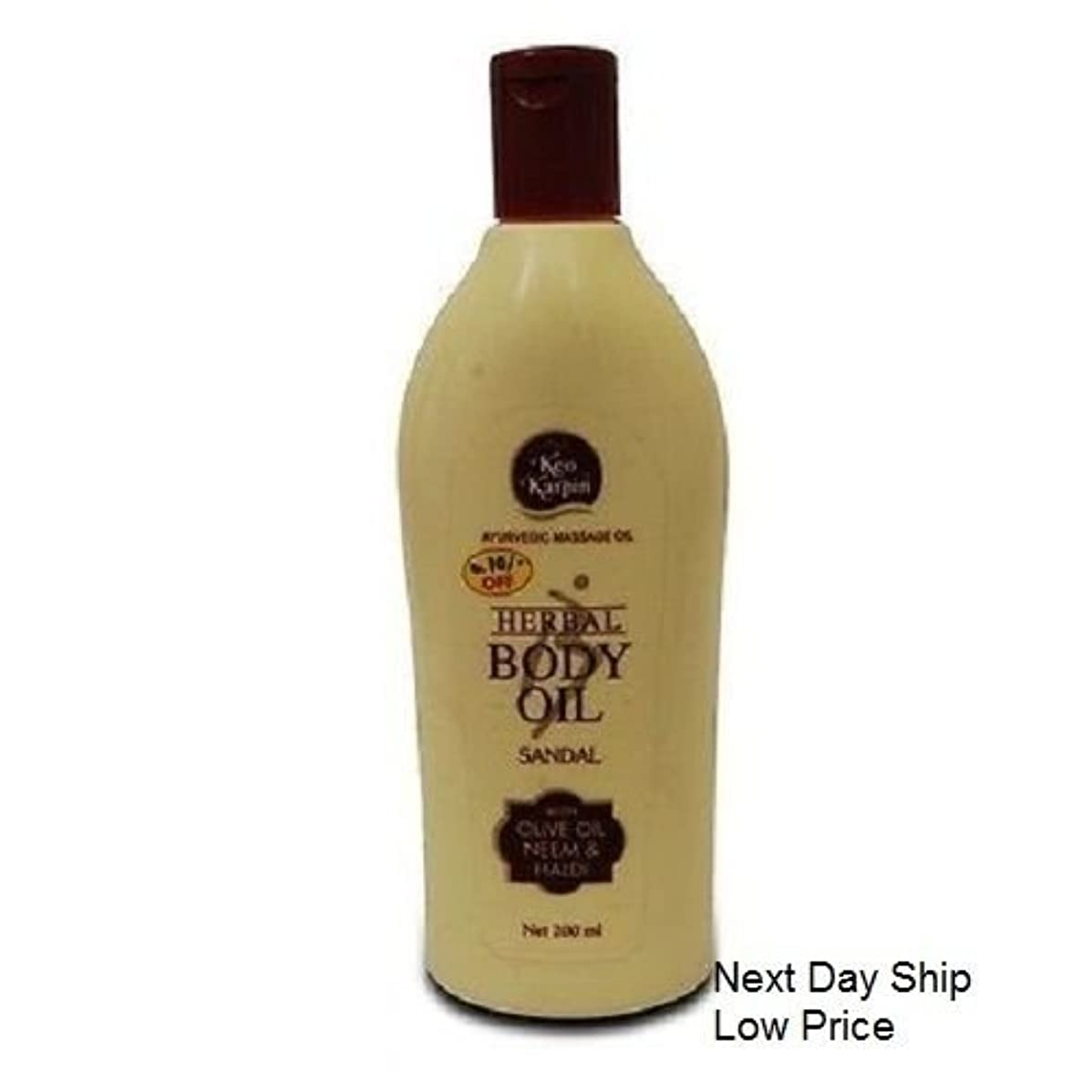 さておきアマゾンジャングルミリメートルKeo Karpin Herbal Body Massage Sandal Oil With Olive Oil.Neem and TurmericオリーブOil.Neemとウコンとケオカルピンハーバルボディマッサージサンダルオイル