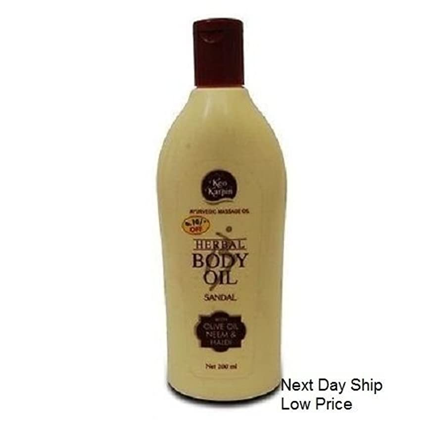 裁判所甘くする病院Keo Karpin Herbal Body Massage Sandal Oil With Olive Oil.Neem and TurmericオリーブOil.Neemとウコンとケオカルピンハーバルボディマッサージサンダルオイル