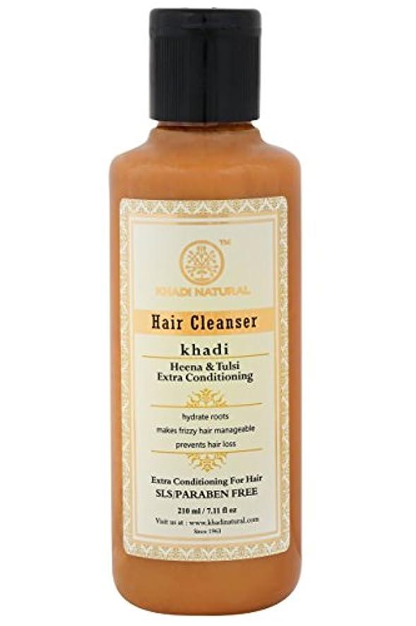 乳白買い物に行く飼料Khadi Natural Henna Tulsi Extra Conditioning Shampoo SLS/PARABEN FREE 210ML