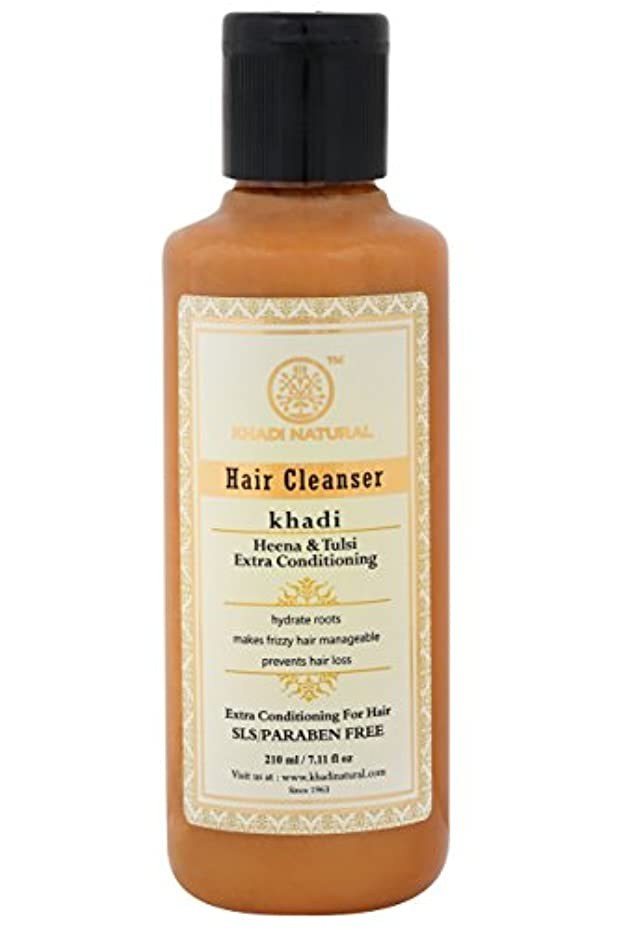 より多いシンク混乱させるKhadi Natural Henna Tulsi Extra Conditioning Shampoo SLS/PARABEN FREE 210ML