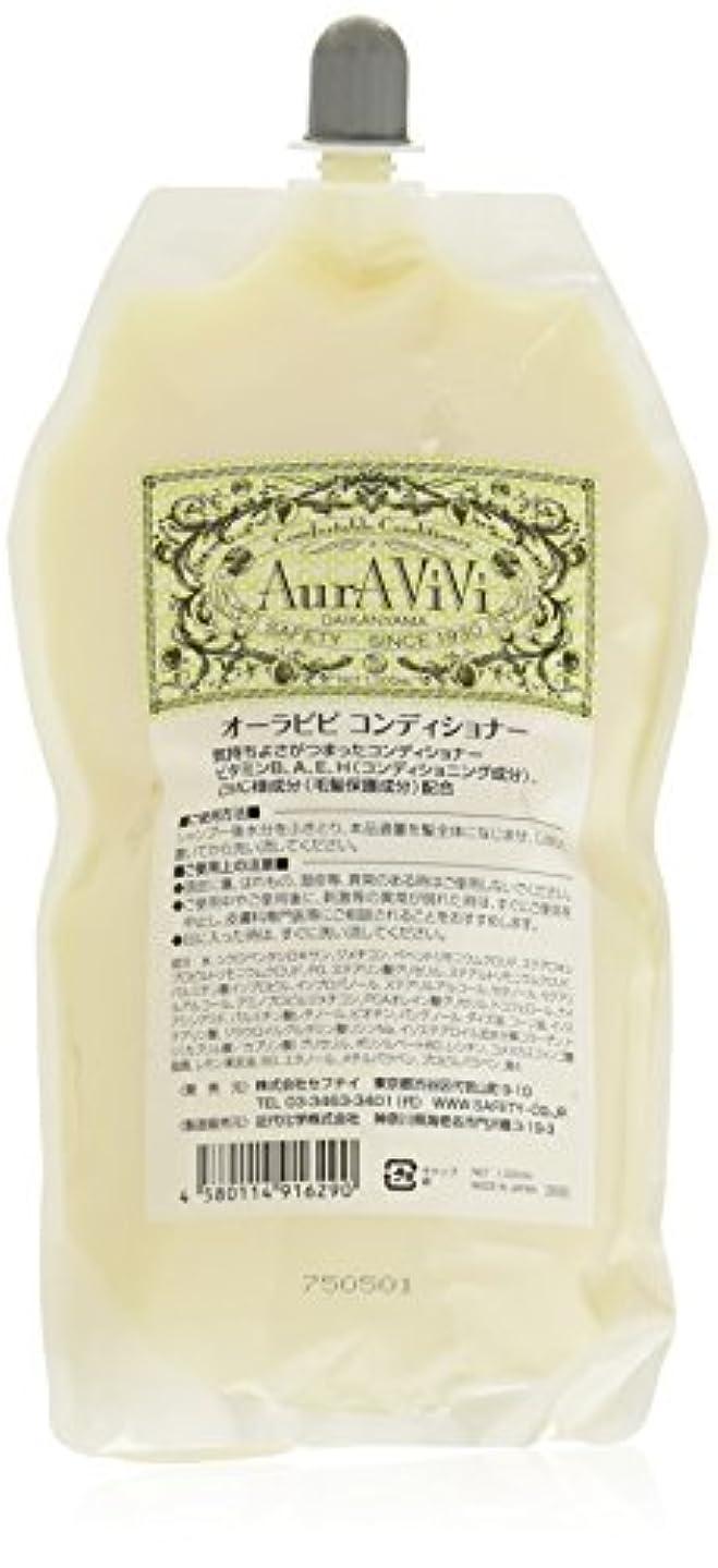 カウンターパート宿元気セフティ オーラビビ(AurA ViVi) コンディショナー 1000ml レフィル