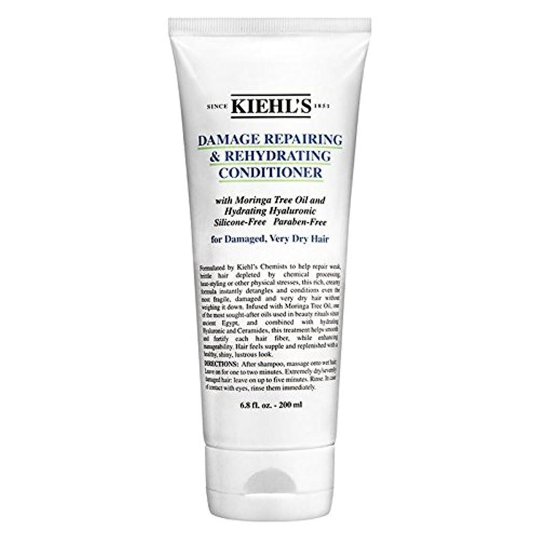 発生器更新迷路[Kiehl's ] キールズダメージ修復&コンディショナー200Mlを再水和 - Kiehl's Damage Repairing & Rehydrating Conditioner 200ml [並行輸入品]