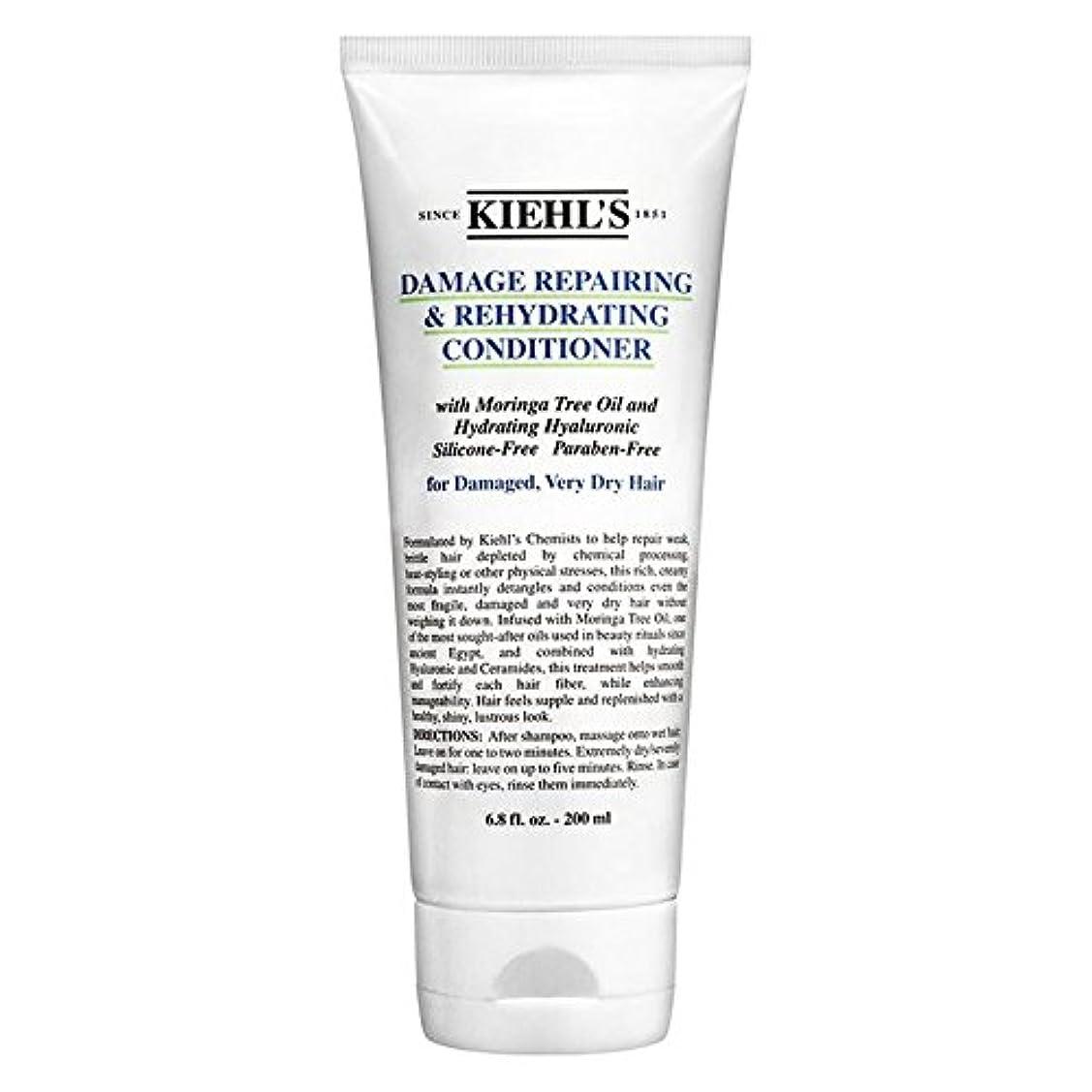 要件前奏曲アレルギー[Kiehl's ] キールズダメージ修復&コンディショナー200Mlを再水和 - Kiehl's Damage Repairing & Rehydrating Conditioner 200ml [並行輸入品]