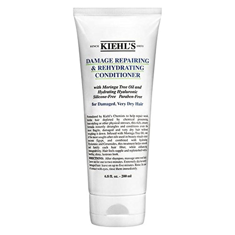 有利ライナー救出[Kiehl's ] キールズダメージ修復&コンディショナー200Mlを再水和 - Kiehl's Damage Repairing & Rehydrating Conditioner 200ml [並行輸入品]