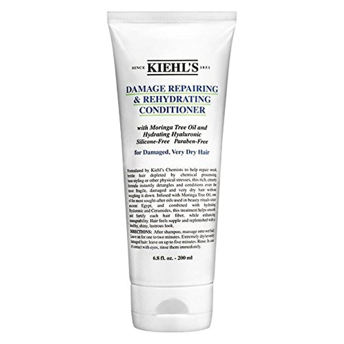 同性愛者忘れられない略語[Kiehl's ] キールズダメージ修復&コンディショナー200Mlを再水和 - Kiehl's Damage Repairing & Rehydrating Conditioner 200ml [並行輸入品]