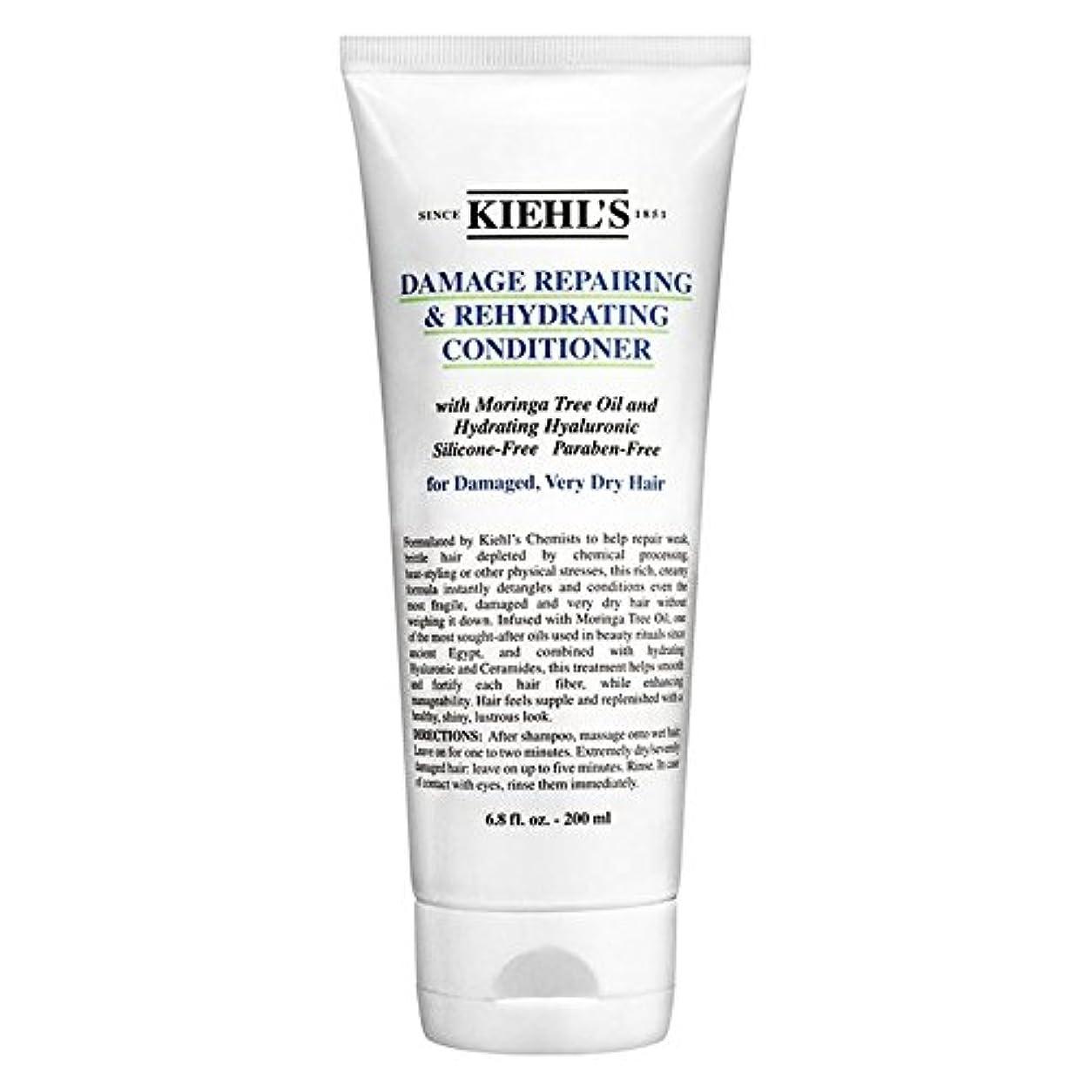 小競り合い目指す歩く[Kiehl's ] キールズダメージ修復&コンディショナー200Mlを再水和 - Kiehl's Damage Repairing & Rehydrating Conditioner 200ml [並行輸入品]