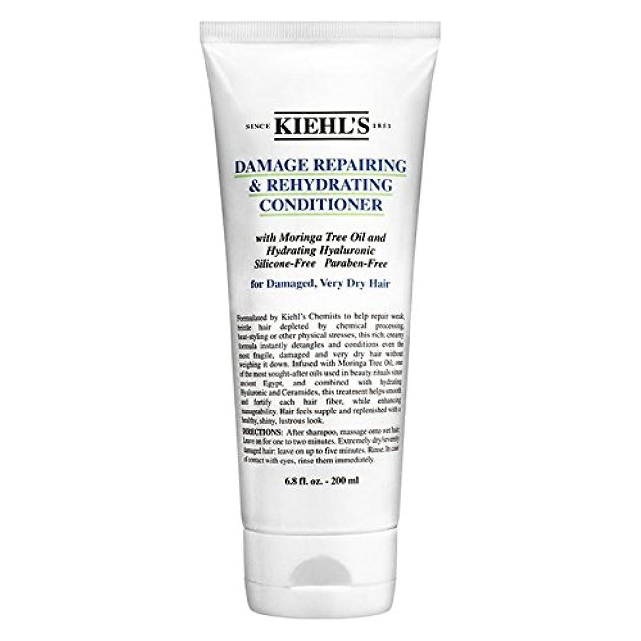 クローン装置予測[Kiehl's ] キールズダメージ修復&コンディショナー200Mlを再水和 - Kiehl's Damage Repairing & Rehydrating Conditioner 200ml [並行輸入品]