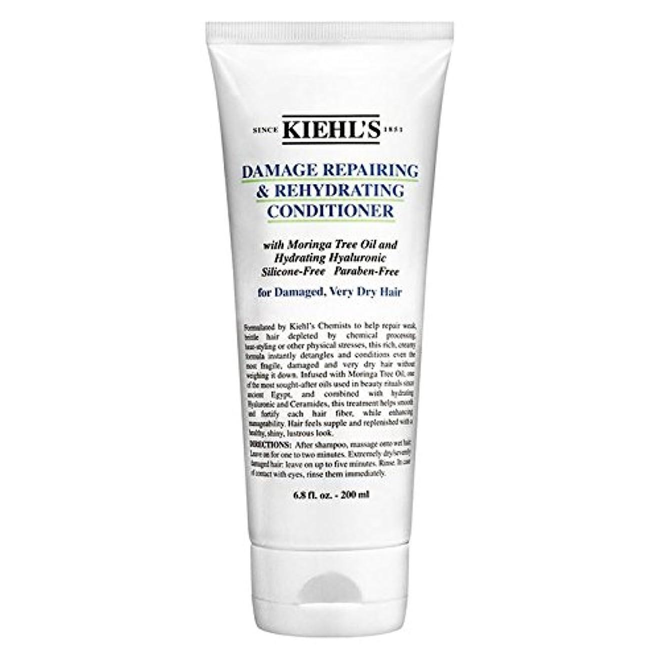 貫通する中世の段落[Kiehl's ] キールズダメージ修復&コンディショナー200Mlを再水和 - Kiehl's Damage Repairing & Rehydrating Conditioner 200ml [並行輸入品]