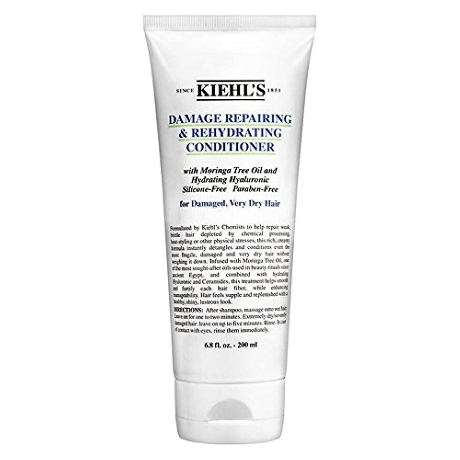休戦意図するデクリメント[Kiehl's ] キールズダメージ修復&コンディショナー200Mlを再水和 - Kiehl's Damage Repairing & Rehydrating Conditioner 200ml [並行輸入品]