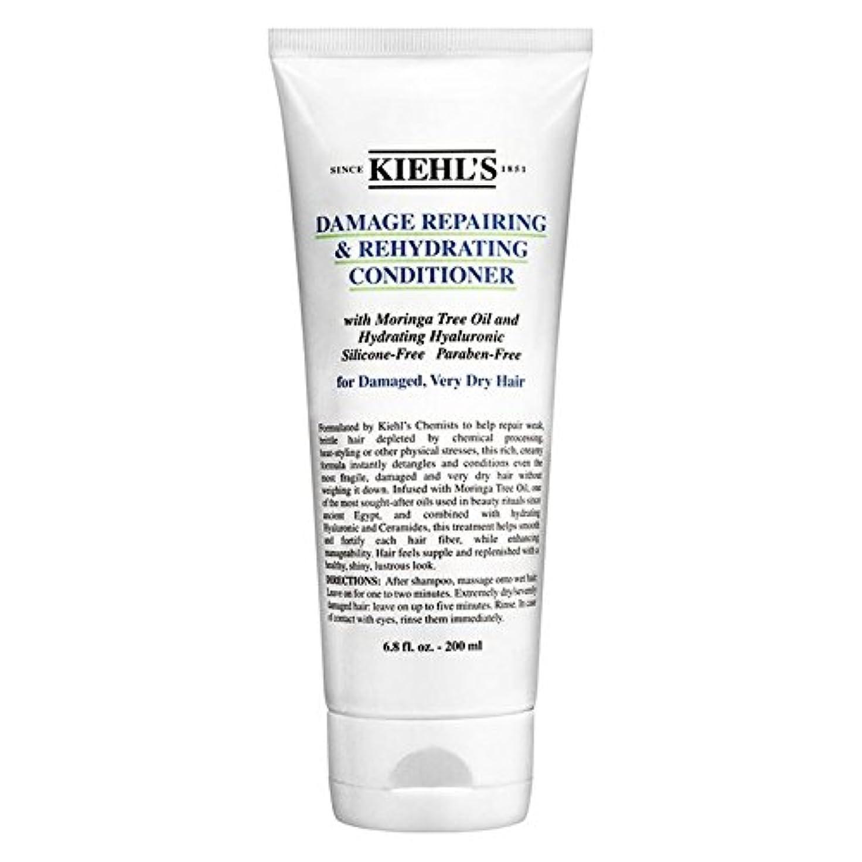 さまようテロリストキャンバス[Kiehl's ] キールズダメージ修復&コンディショナー200Mlを再水和 - Kiehl's Damage Repairing & Rehydrating Conditioner 200ml [並行輸入品]