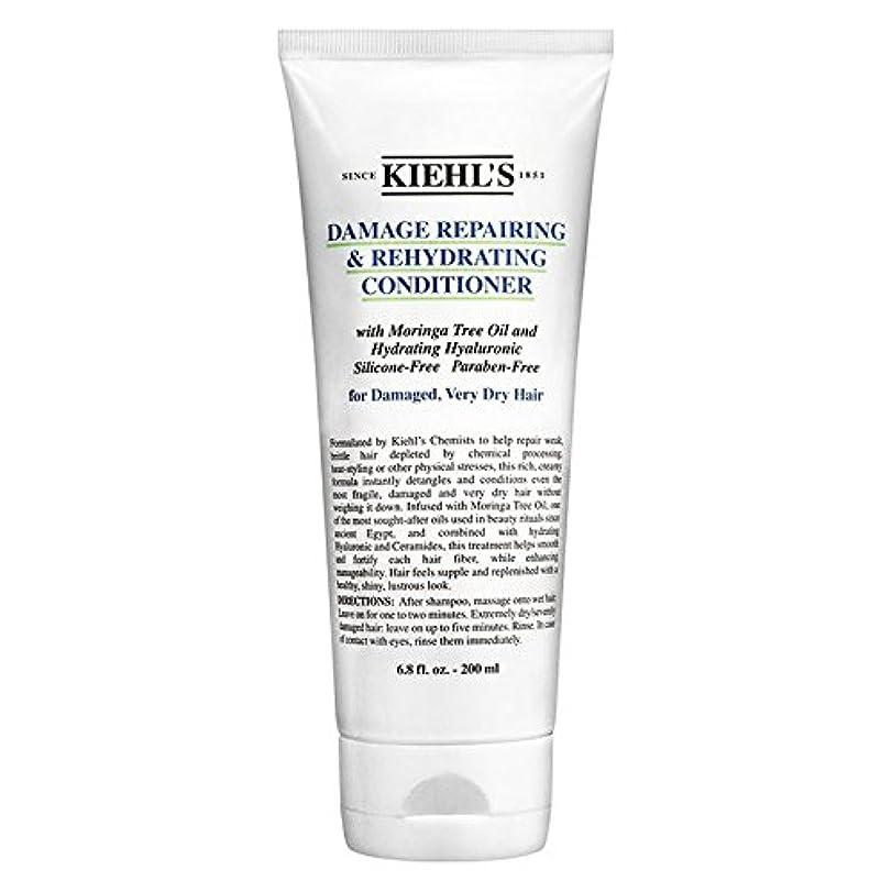 [Kiehl's ] キールズダメージ修復&コンディショナー200Mlを再水和 - Kiehl's Damage Repairing & Rehydrating Conditioner 200ml [並行輸入品]