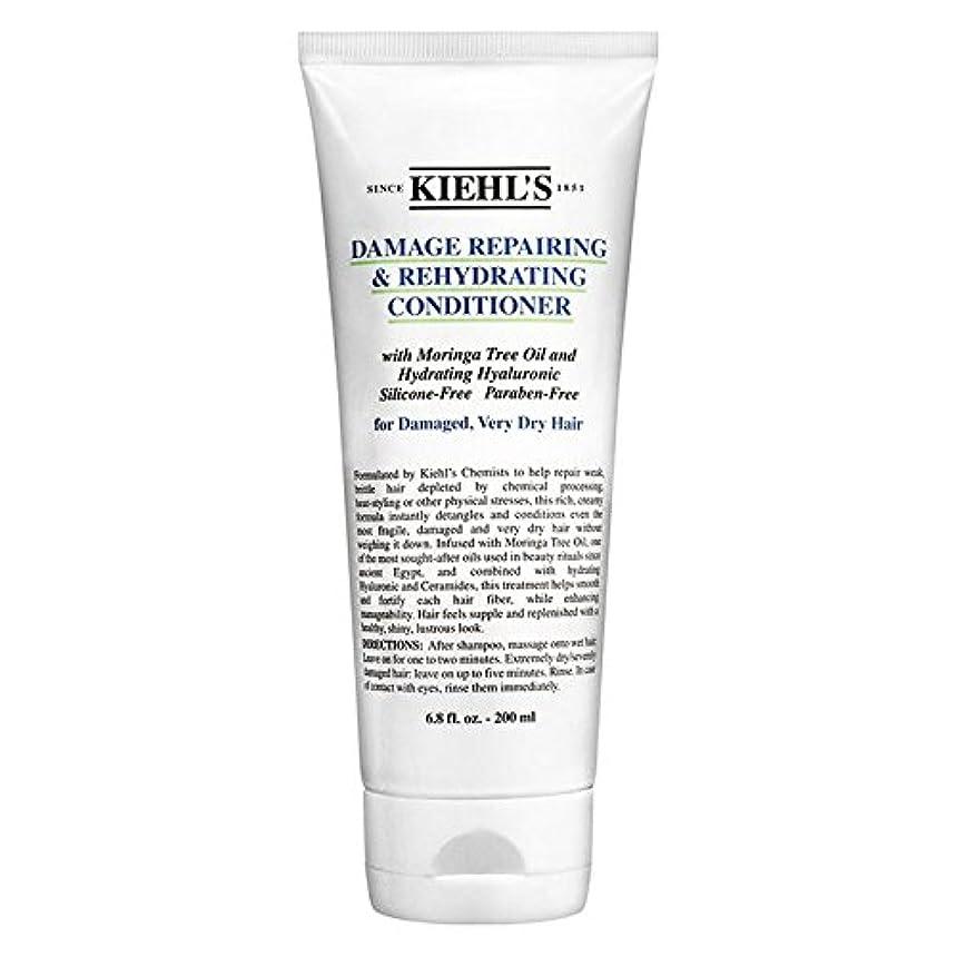 安全な味宿命[Kiehl's ] キールズダメージ修復&コンディショナー200Mlを再水和 - Kiehl's Damage Repairing & Rehydrating Conditioner 200ml [並行輸入品]
