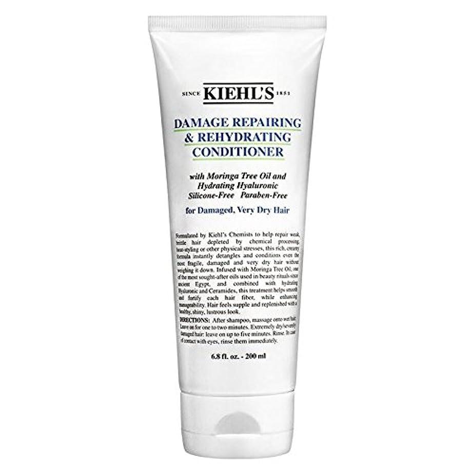忘れる代数説明的[Kiehl's ] キールズダメージ修復&コンディショナー200Mlを再水和 - Kiehl's Damage Repairing & Rehydrating Conditioner 200ml [並行輸入品]