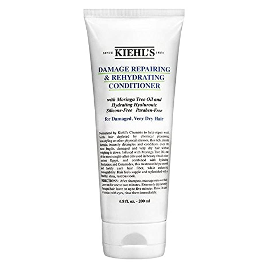 歴史ターゲット姿を消す[Kiehl's ] キールズダメージ修復&コンディショナー200Mlを再水和 - Kiehl's Damage Repairing & Rehydrating Conditioner 200ml [並行輸入品]