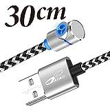 DAIAD 30cm L型 回転式 マグネット 充電ケーブル 360度くるくる回せる 瞬間充電 瞬間脱着 ぬきさし不要 防塵 LED ナイロン 30センチ 充電ケーブル ツートンカラー オリジナル品 (L型30センチ, シルバー)