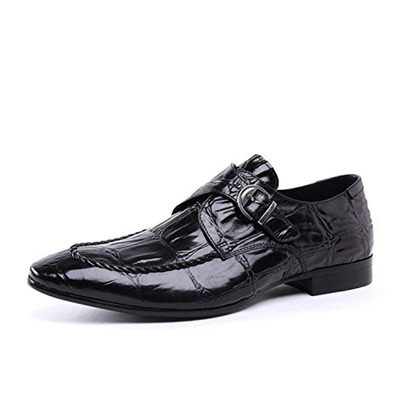 強調する不調和かもめメンズ ビズネスシューズ 本革 モンクストラップ 小さいサイズ 紳士靴 ストレートチップ コンフォートシューズ 金属ボタン ポインテッドトゥ 通気性抜群 通勤 アーモンドトゥ ローカット イングランド 耐久性 歩きやすい