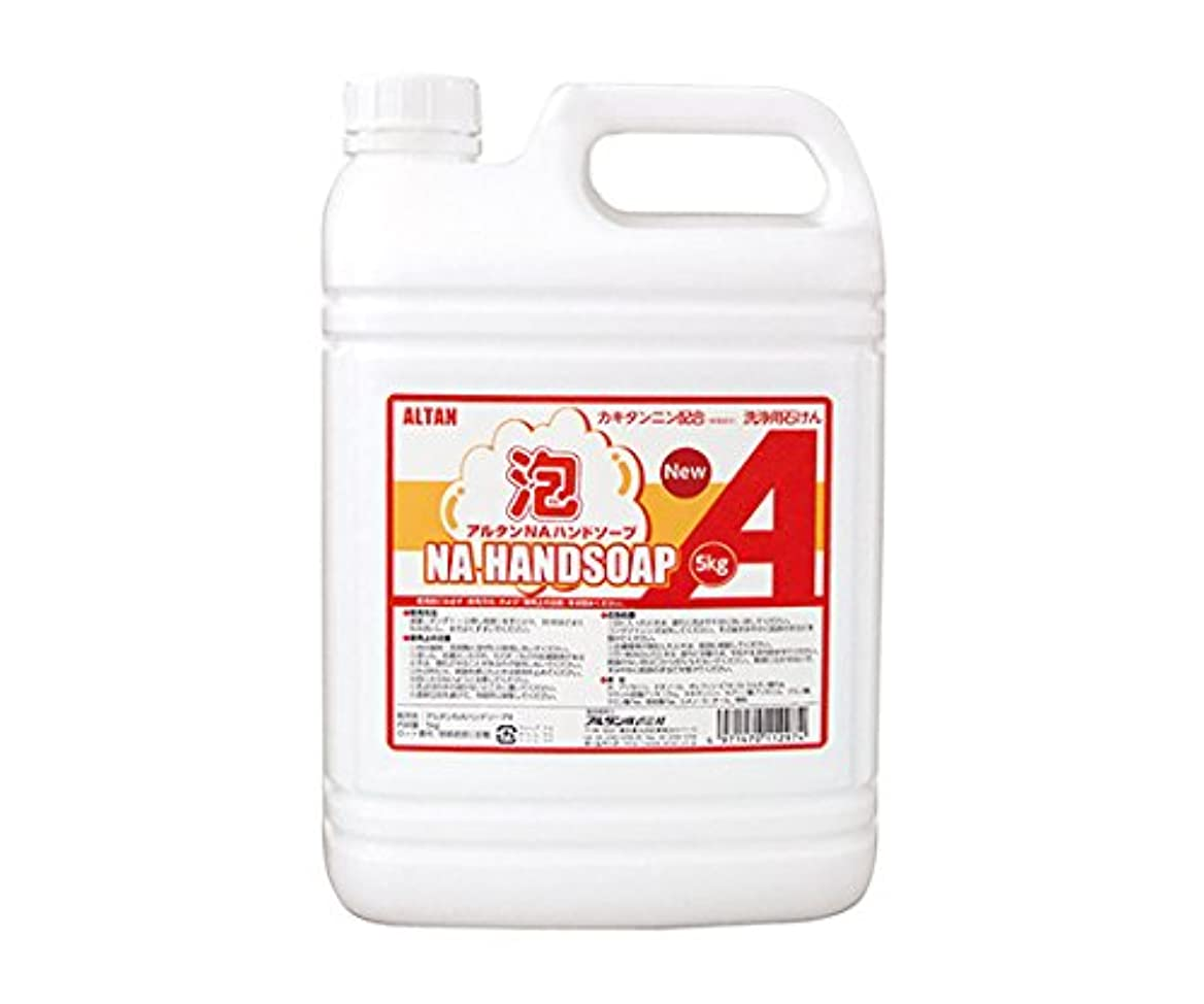 泥だらけ補助スプレーアルタン8-6589-11アルタンNAハンドソープ詰替用5000mL