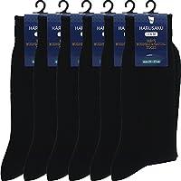 (ハルサク) HARUSAKU 日本製 メンズ 靴下 綿 100% フォーマル 紳士 ソックス 25cm ~29cm セット