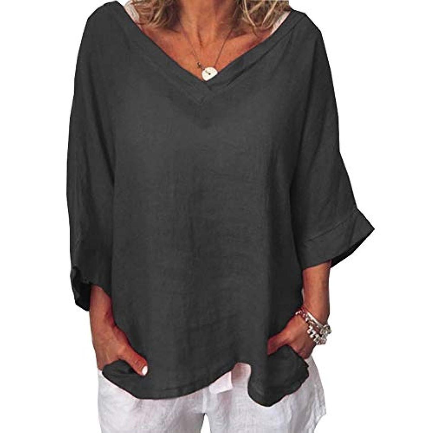 MIFAN女性ファッションカジュアルVネックトップス無地長袖Tシャツルーズボヘミアンビーチウェア