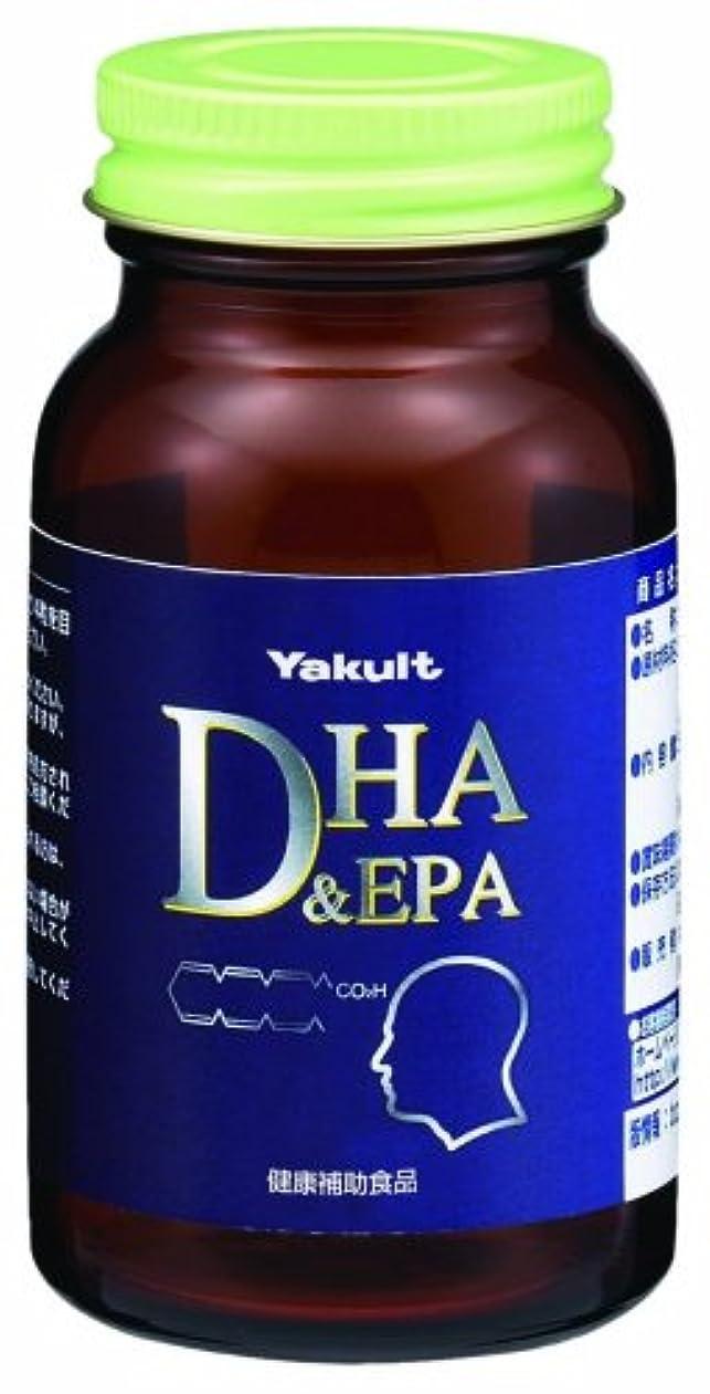 ホスト衝動苦痛ヤクルト DHA&EPA 約120粒