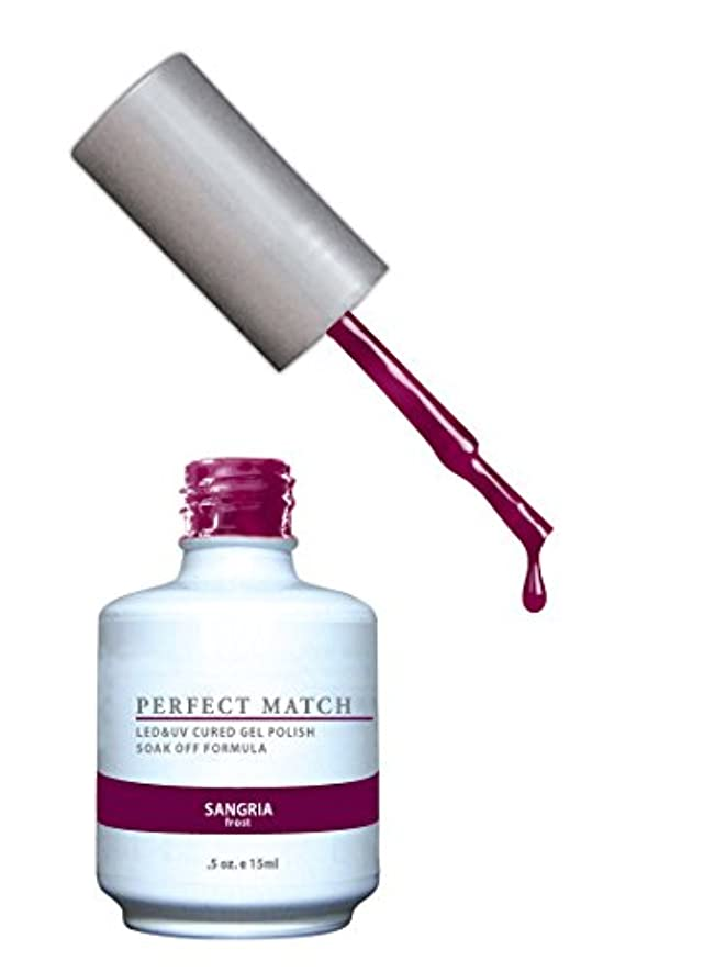 LeChat LECHATパーフェクトマッチマニキュア、 0.500オンス 瀉血