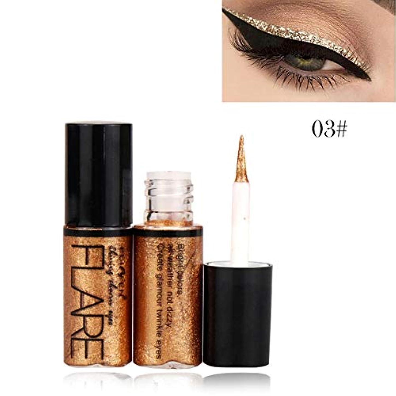レディ部タバコ美容アクセサリー 女性のための3個のプロの光沢のあるアイライナー化粧品ピグメントカラーリキッドグリッターアイライナー(シルバー) 写真美容アクセサリー (色 : Brown)