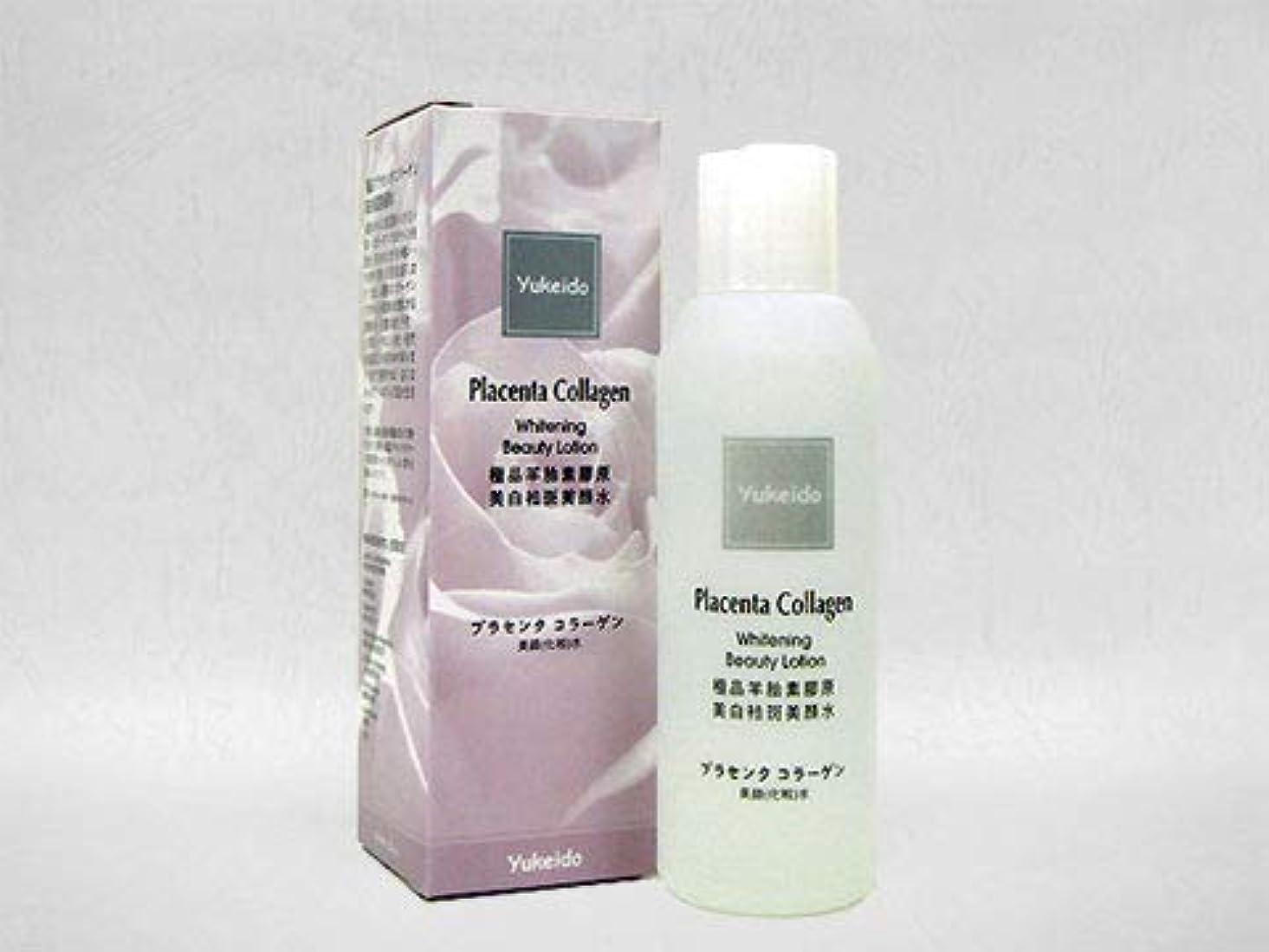 分割ルー木製Yukeido 極品プラセンタコラーゲン 美顔 化粧水