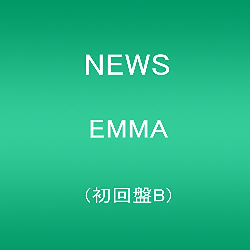 EMMA(初回盤B)