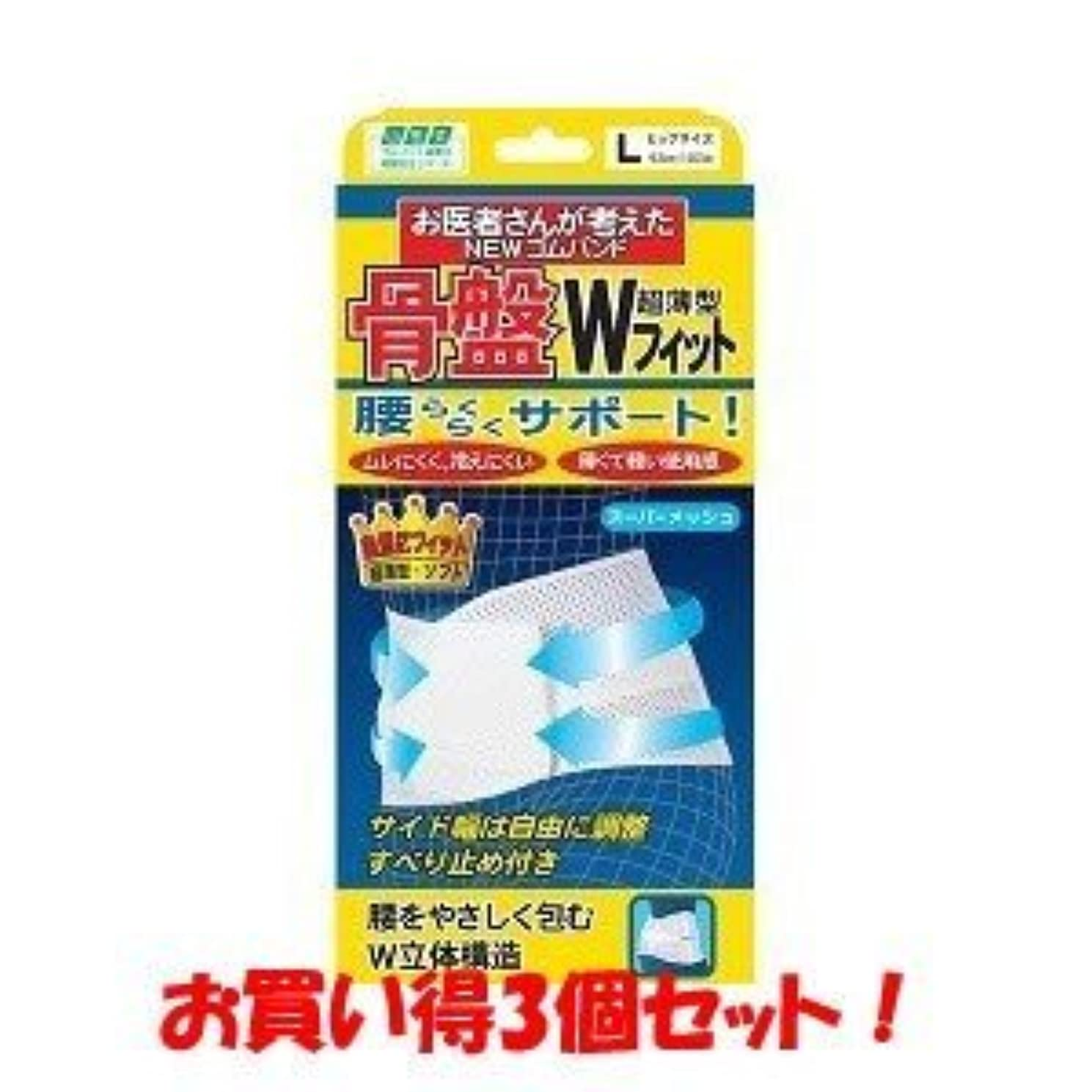 文房具記事懸念(ミノウラ)山田式 骨盤Wフィット L(お買い得3個セット)