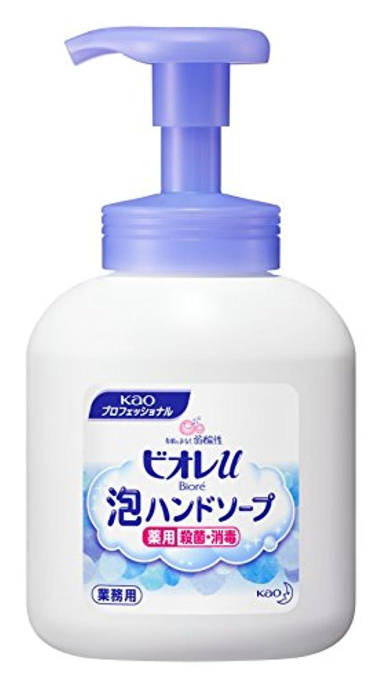 【業務用 泡ハンドソープ】ビオレu泡ハンドソープ 専用ポンプボトル (空容器) 350ml(プロフェッショナルシリーズ)