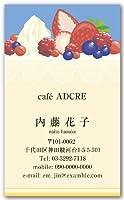 片面名刺印刷 デザイン名刺 「ショートケーキA(ブルー)」-1セット100枚