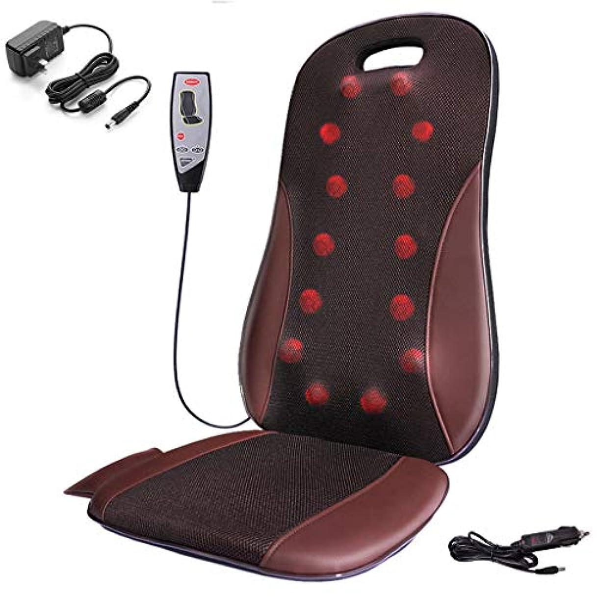 出席する結び目無傷3D の背部マッサージのクッション、暖房および振動、圧延の混練は家、オフィス、車のために適した首の背部苦痛を、取り除くのを助ける。