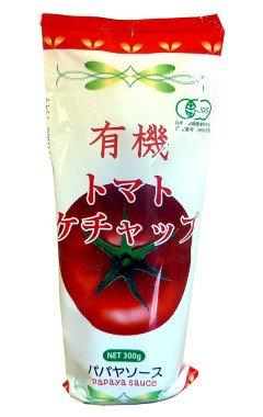 【京都・パパヤソース】トマトケッチャップ(オーガニック・有機JAS)