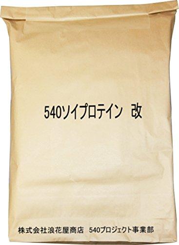 540ソイプロテイン改10キログラム