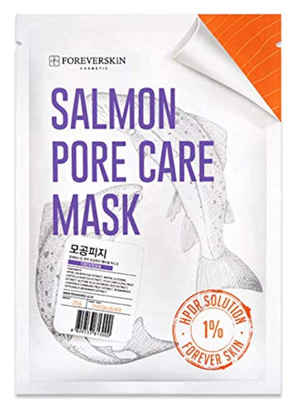 スポーツをするの慈悲で女将FOREVERSKIN サーモンマスクパック 韓国 シートマスク 高品質な 韓国コスメ 韓国パック リジュランの入った フェイスマスク フェイスパック (毛穴皮脂(10枚))