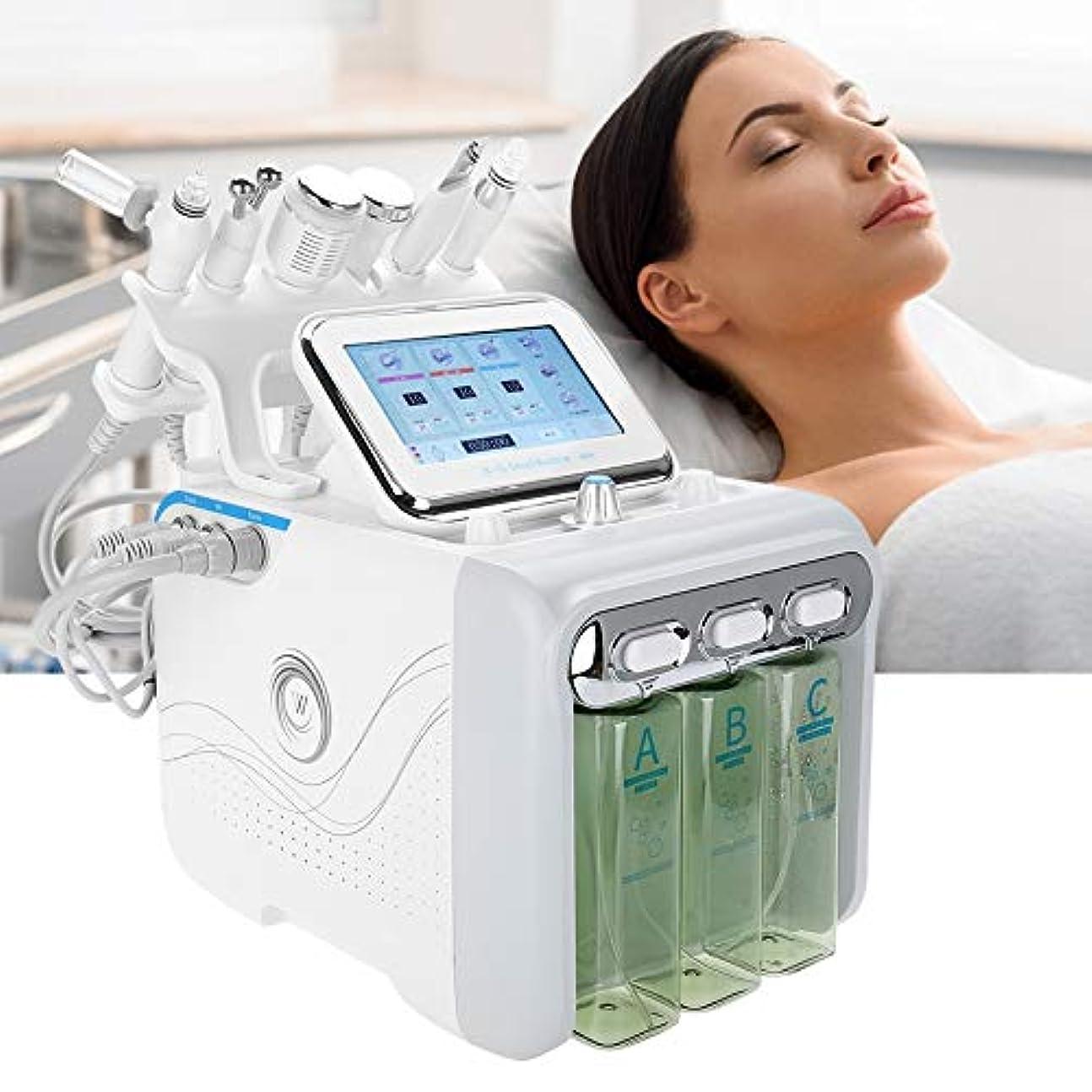 説明的川遊び場酸素スキンケア機械、6に1の水素の酸素の美機械深いクリーニングの超音波皮の若返り機械(US)