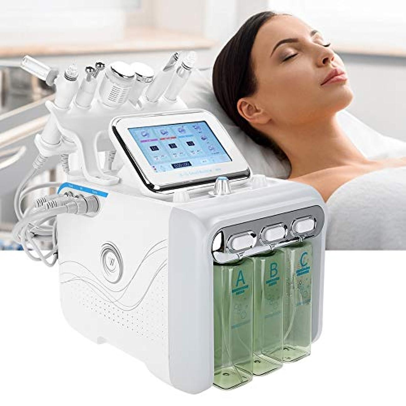 バンカー穀物マッシュ酸素スキンケア機械、6に1の水素の酸素の美機械深いクリーニングの超音波皮の若返り機械(US)