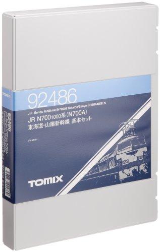 TOMIX Nゲージ N700 1000系 東海道 山陽新幹線 基本セット 92486 鉄道模型 電車