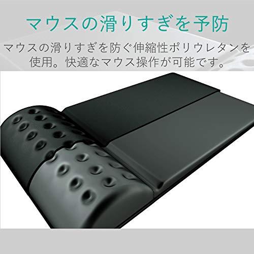 エレコム COMFYカンフィーリストレスト付マウスパッドMP-095シリーズブラックMP-095BK