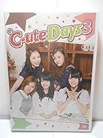 DVD ℃ーute Days3 ハロープロジェクト