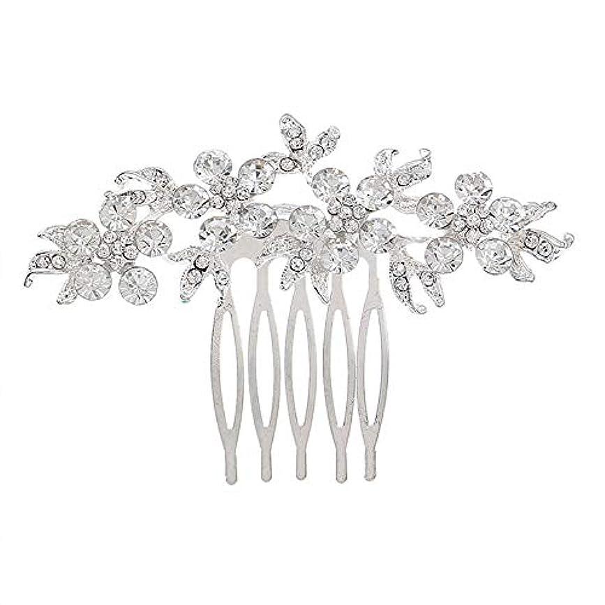 平等呼ぶランデブー髪の櫛、櫛、ブライダル髪、櫛、髪の櫛、ラインストーンの櫛、ブライダルティアラ、結婚式の髪の櫛、花の櫛