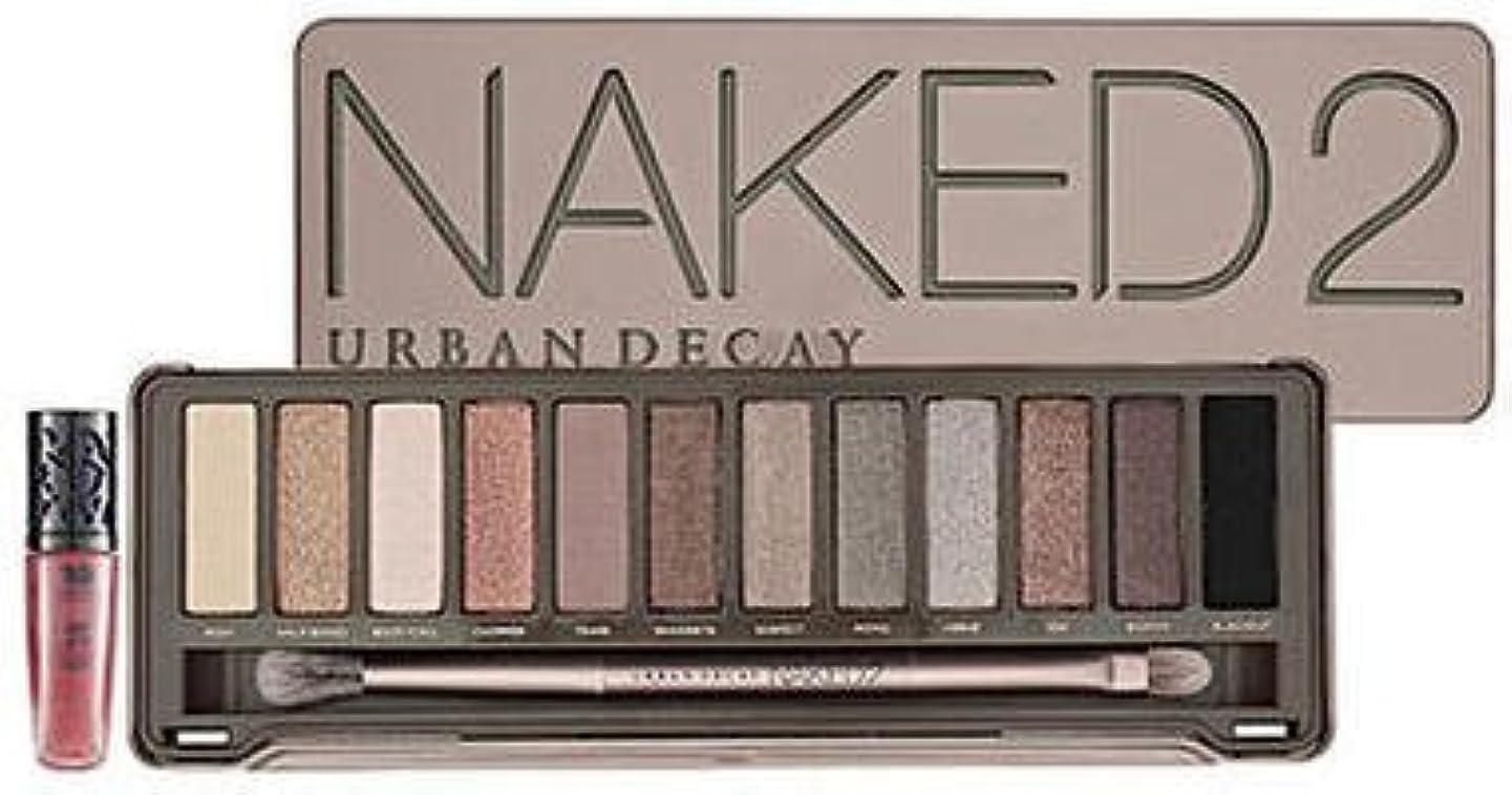 URBAN DECAY(アーバンディケイ)//Naked 2 Palette(ネイキッド2パレット)シャドウパレット?コフレ
