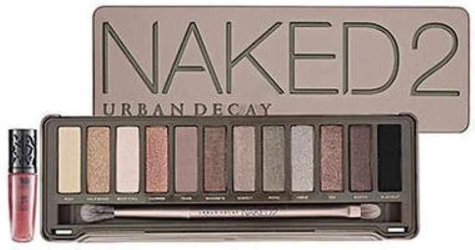 主観的あいまい前提URBAN DECAY(アーバンディケイ)//Naked 2 Palette(ネイキッド2パレット)シャドウパレット?コフレ